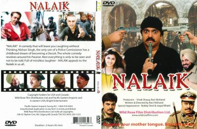 nalaik punjabi movie